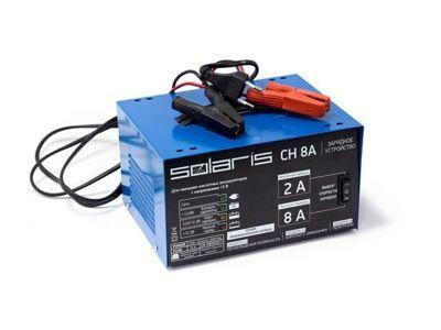 Зарядное устройство Solaris CH 8А (12В, 2А/8А, автоматическое)
