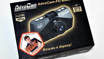 Видеорегистратор AdvoCam FD Black