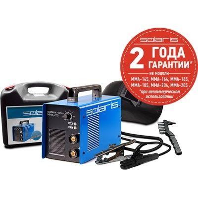 Инвертор сварочный Solaris MMA-205 + ACX (220В,10-200А) кейс